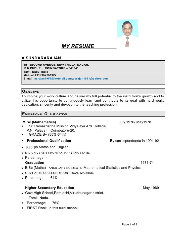 reasons to submit a resume