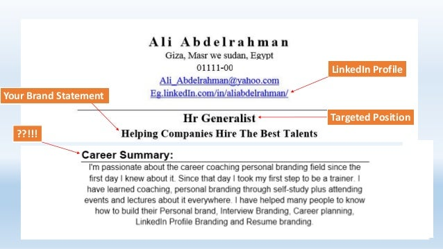 Resume Branding Session - Last Update July 2016