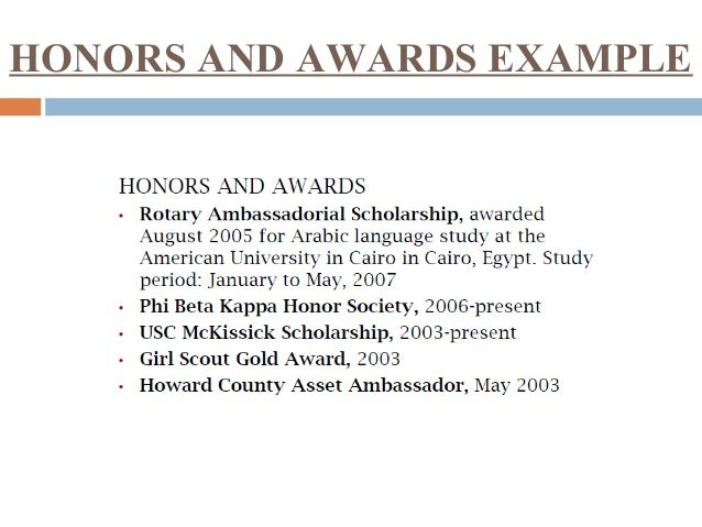 awards on resume examples