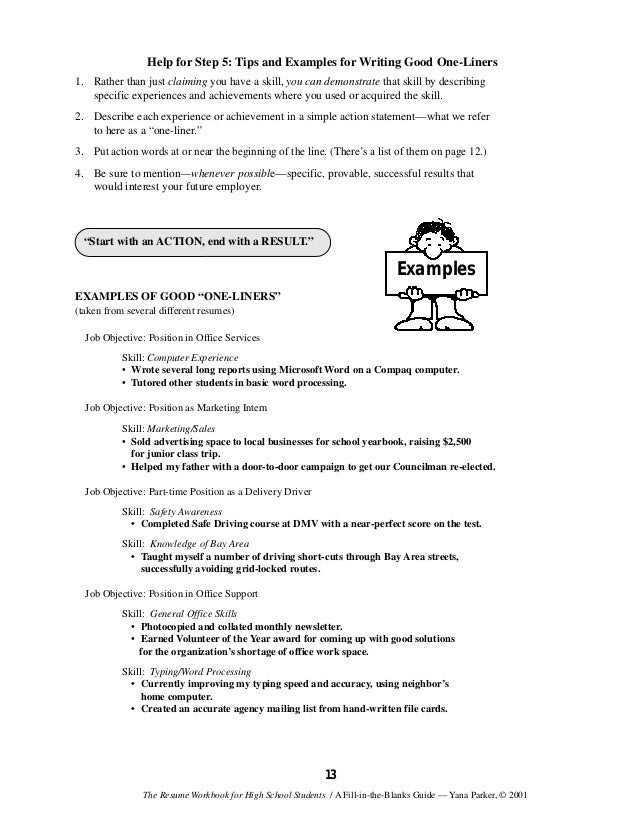 Resume Help For Teenagers Resume Templates And Tips For Teens