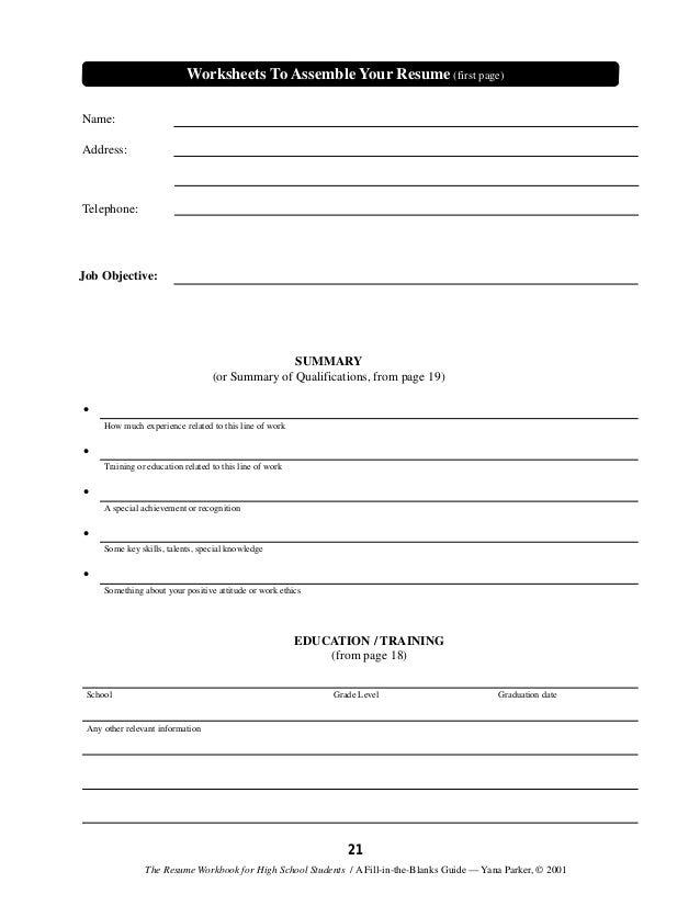 Resume Worksheets Monogramaco. Resume Worksheets ...