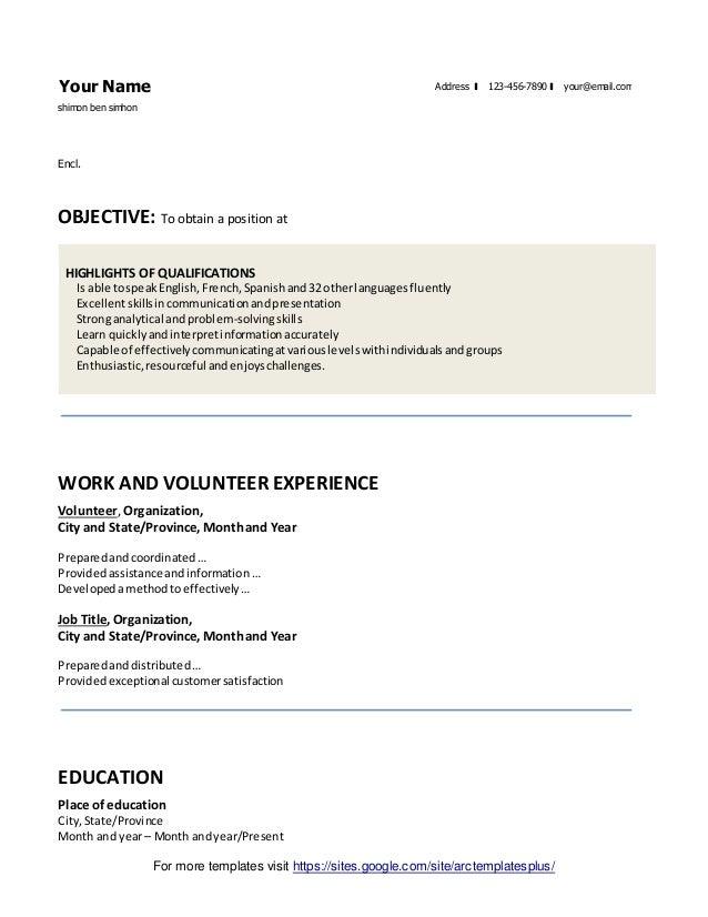 resume  u0026 cover letter