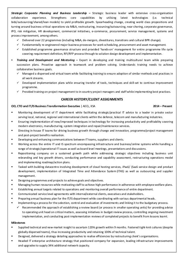 project manager skill set resume