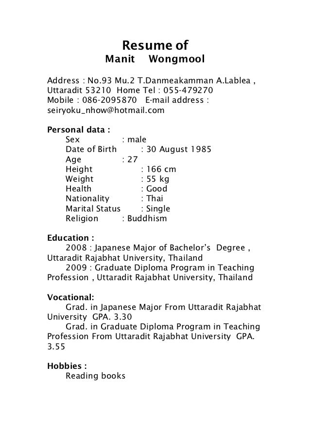 Resume In English. Resume Of Manit WongmoolAddress : No.93 Mu.2  T.Danmeakamman A. ...  Resume In English