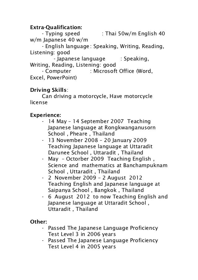 Typing speed test for resume - Typing speed in CV-Résumé