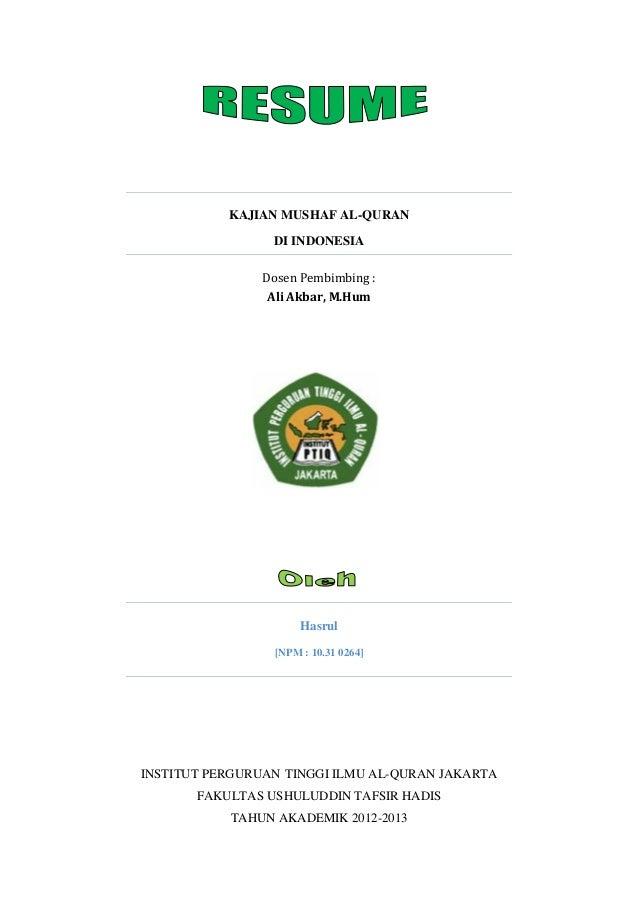 Lazim pdf surah