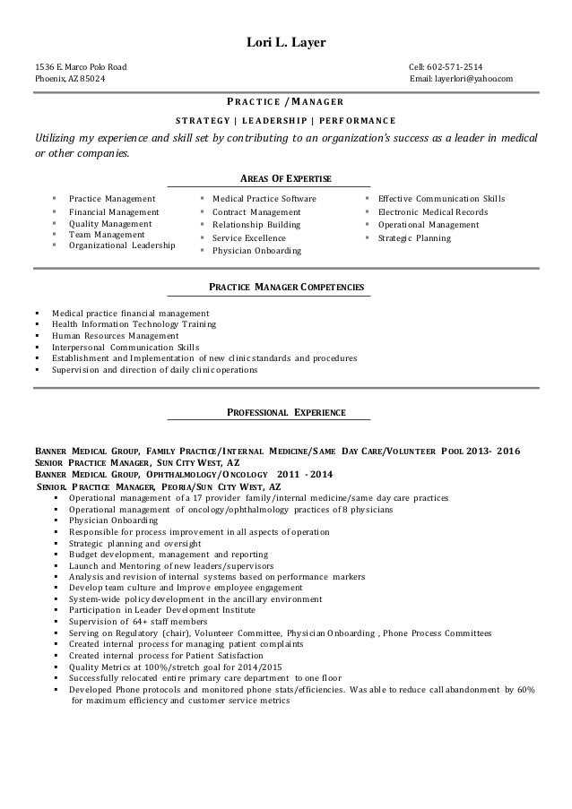 lori layer resume