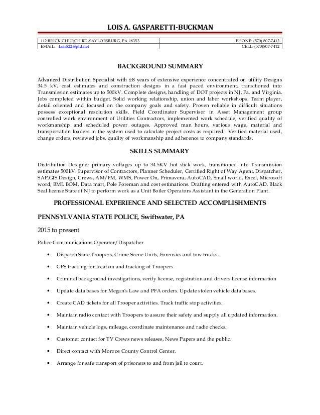 resume lois 12 2015