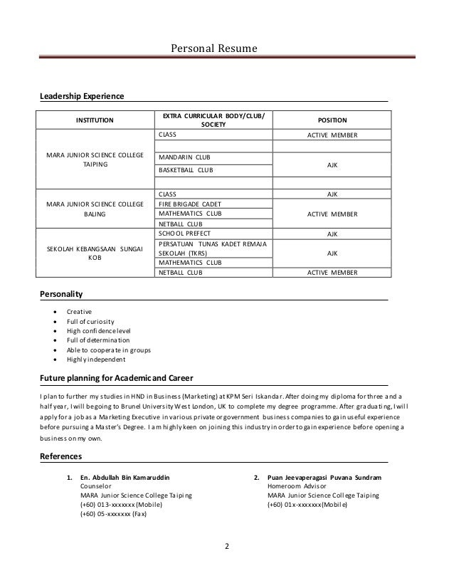 participation 2 personal resume - Interview Resume Sample