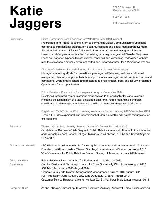 katie jaggers resume 2015