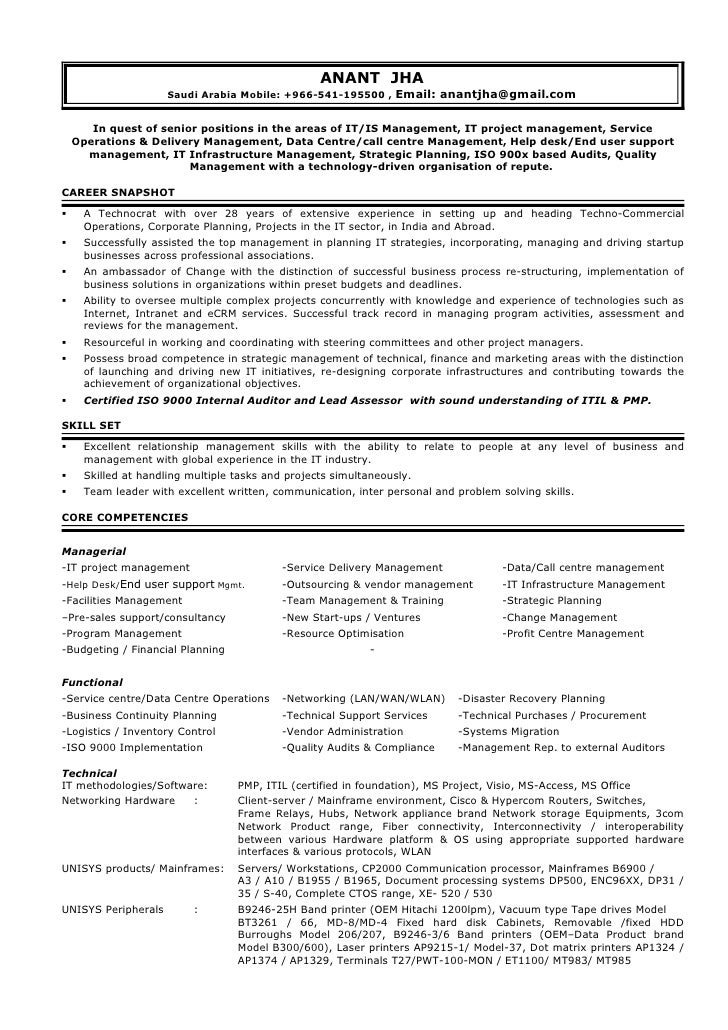 hr manager resume resume of anant canadian citizen living in saudi arabia 1593