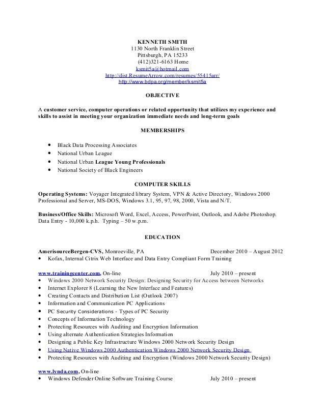 resume of ken smith black data procsssing associates