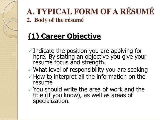 position objective resume