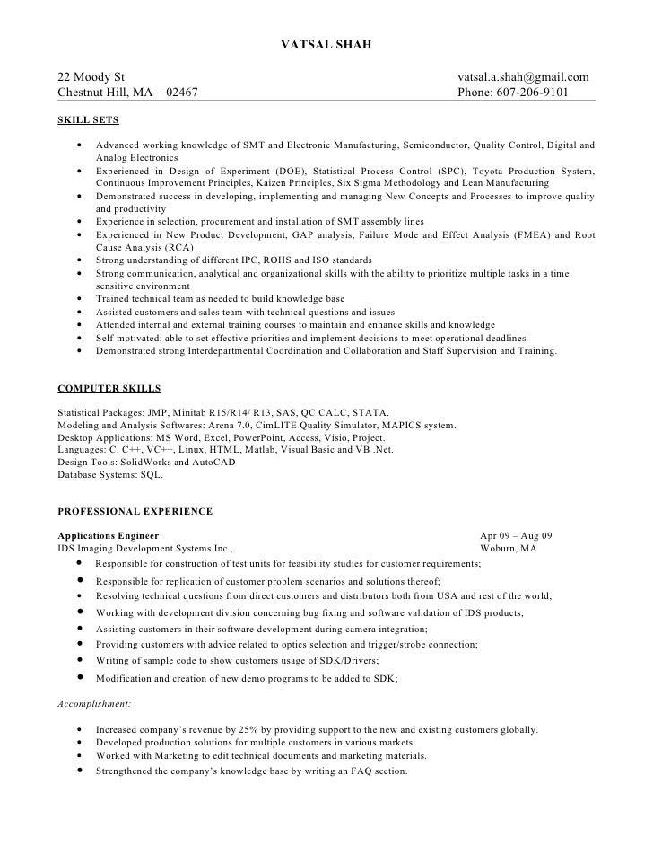 resume vatsal shah