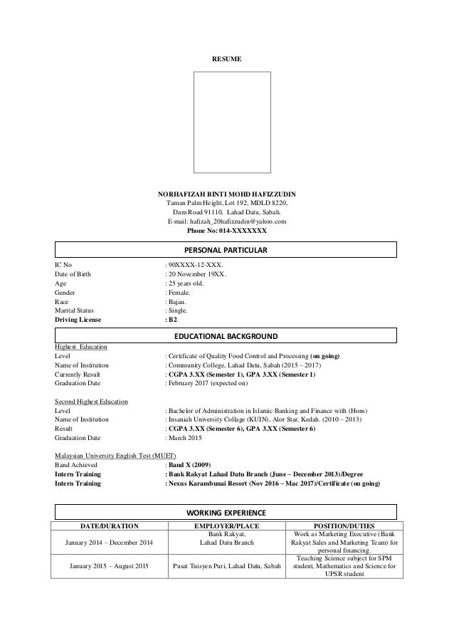 Resume example 30th testing