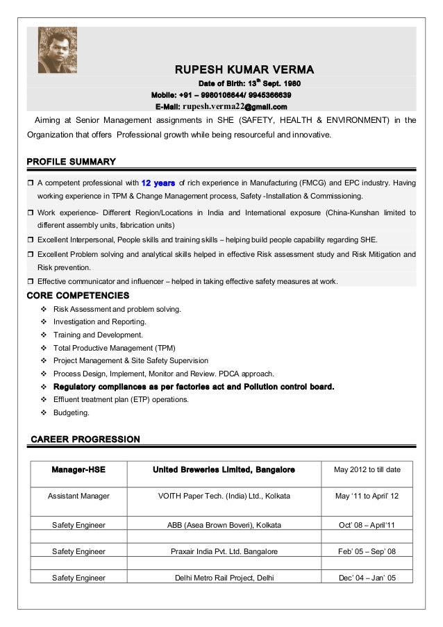 resume rupesh march 16 rc