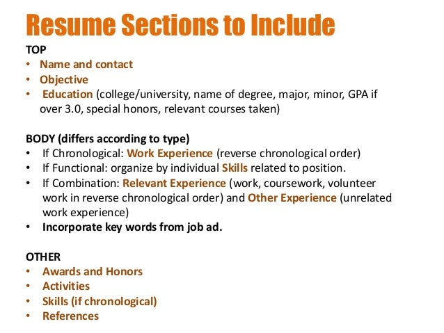 Resume Sections ...  Resume Sections