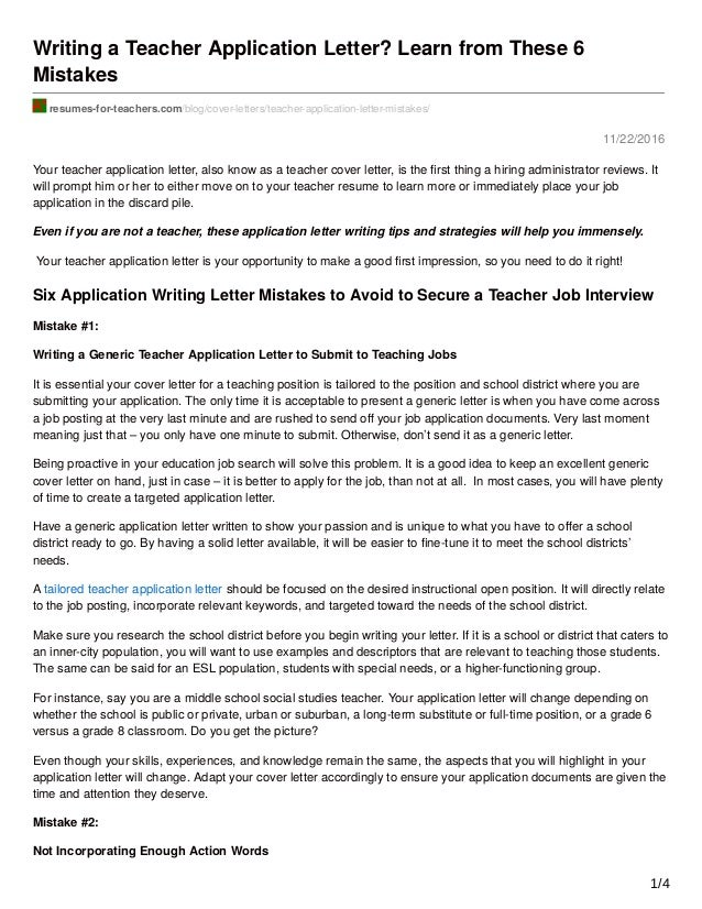 Writing a teacher application letter learn from these 6 mistakes 11222016 writing a teacher application letter learn from these 6 mistakes spiritdancerdesigns