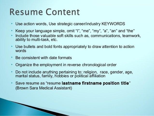 industry key words resume