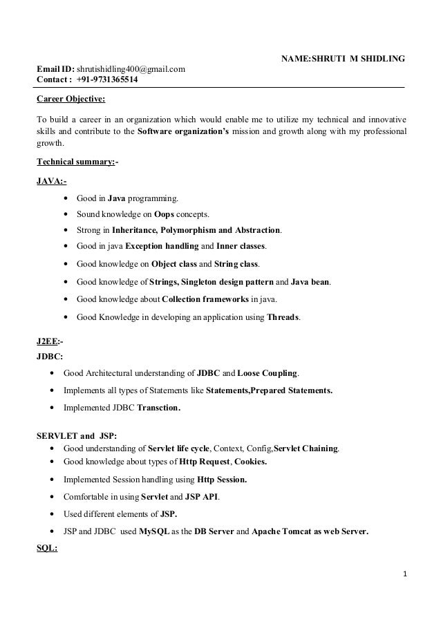 Additional coursework on resume science