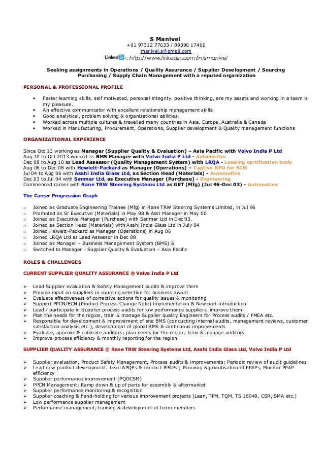operations manager cv