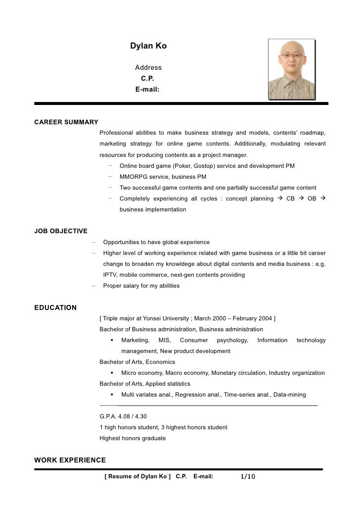 resume template  sample dylan ko