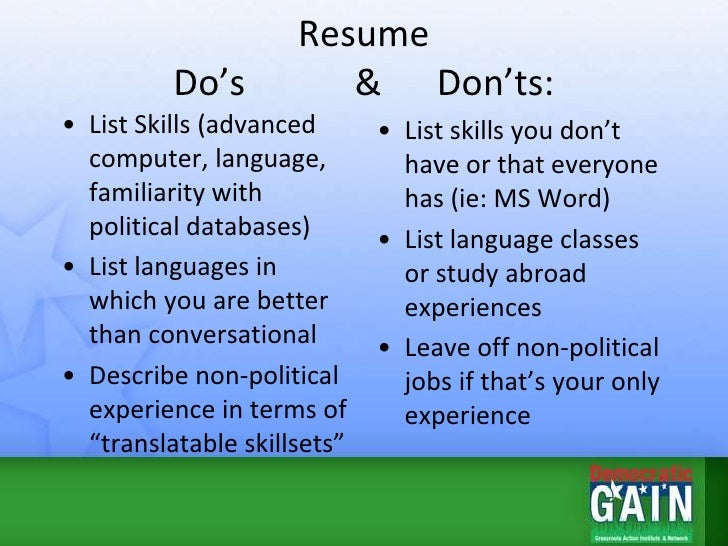 Do not use i in resume