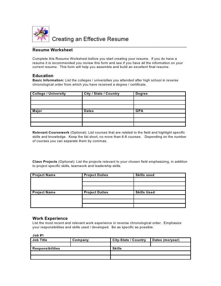 functional resume worksheet