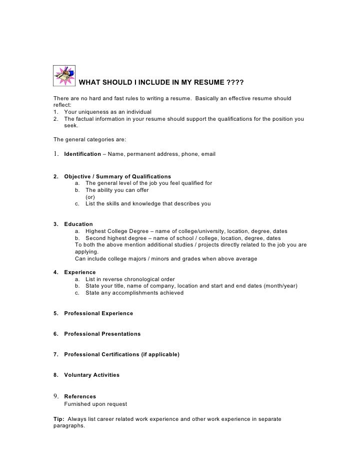 Resume Worksheet