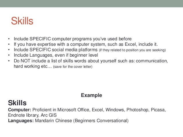 describe computer skills on resume