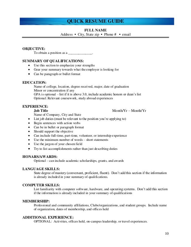 Resume How To Emphasize Excel Skills