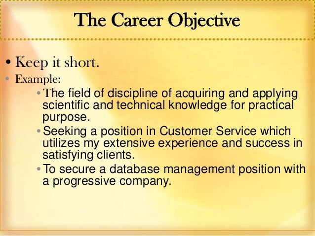 short objective for resumes
