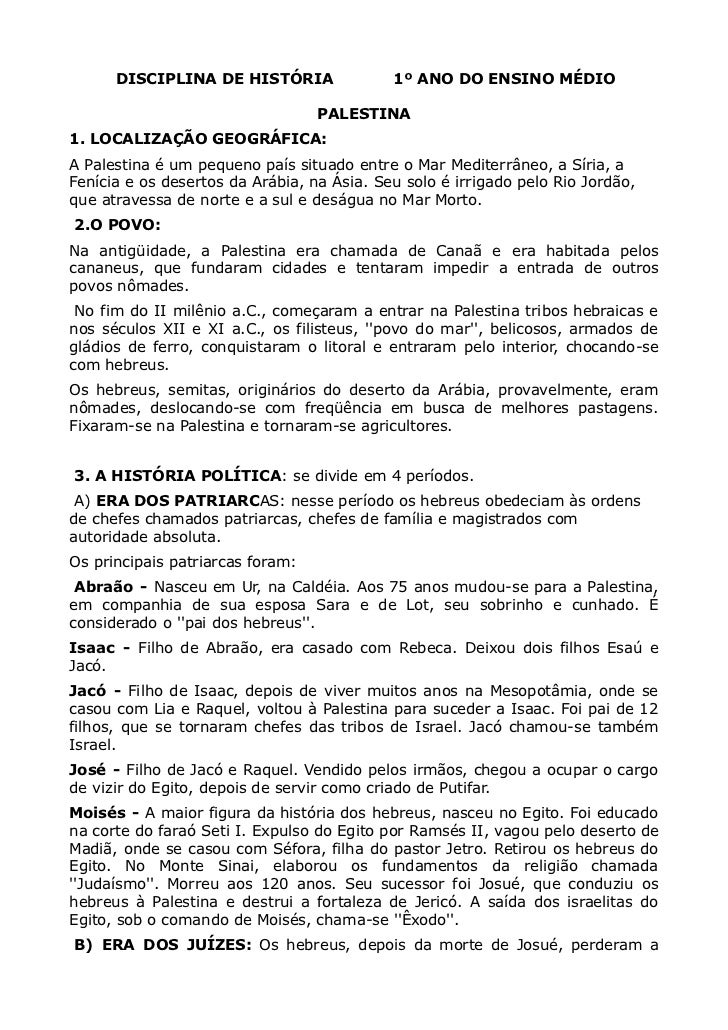 DISCIPLINA DE HISTÓRIA                1º ANO DO ENSINO MÉDIO                                  PALESTINA1. LOCALIZAÇÃO GEOG...