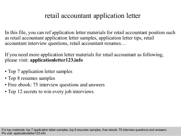 Retail accountant application letter