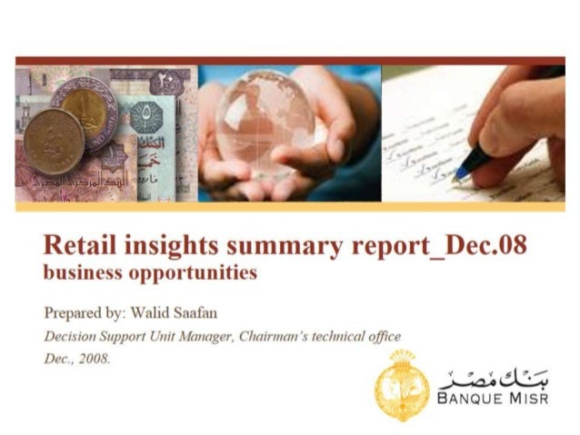 Egypt-Retail bank insights summary Dec.08