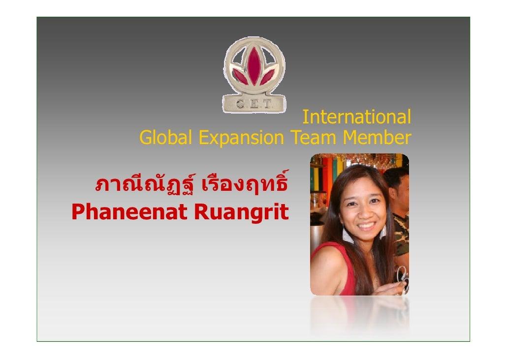 International       Global Expansion Team Member    ภาณีณัฏฐ เรืองฤทธิ์ Phaneenat Ruangrit