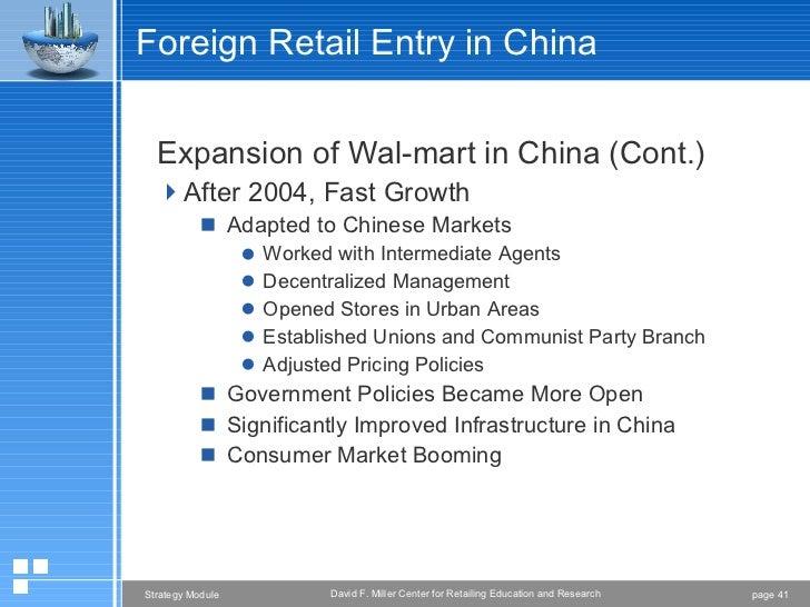 Location strategy analysis of McDonald China