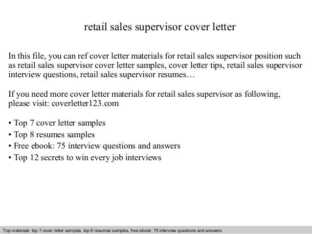 Retail sales supervisor cover letter