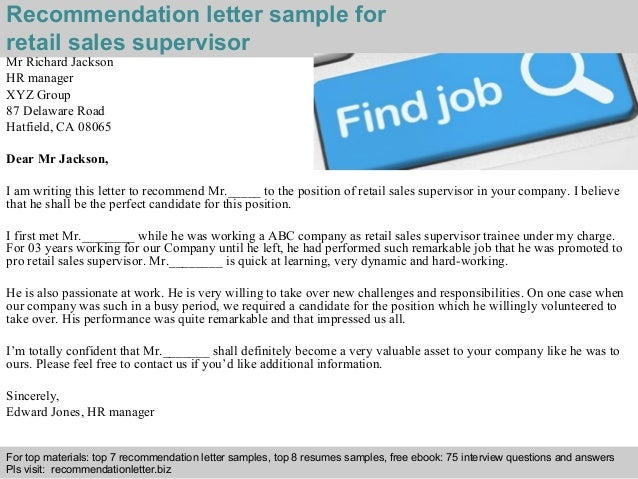 Retail sales supervisor recommendation letter