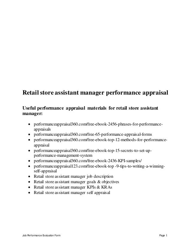 Retail store assistant manager performance appraisal - Assistant compliance officer ...