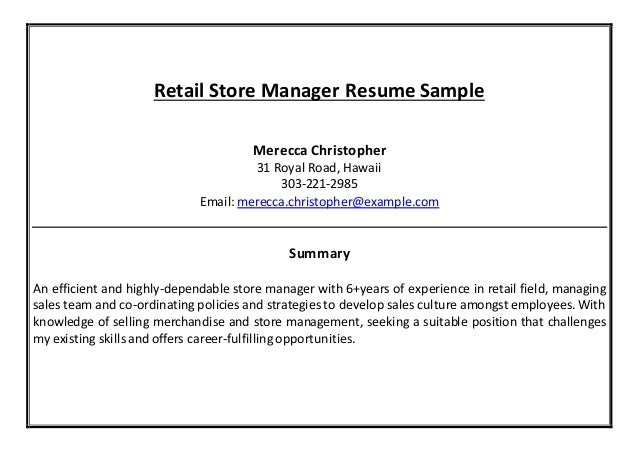 retail store manager resume sample 5 638 jpg cb 1469692941
