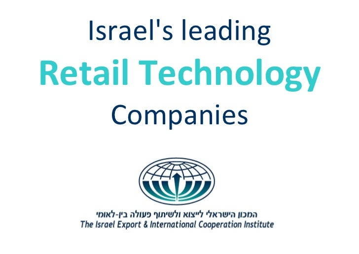 Israels leadingRetail Technology    Companies
