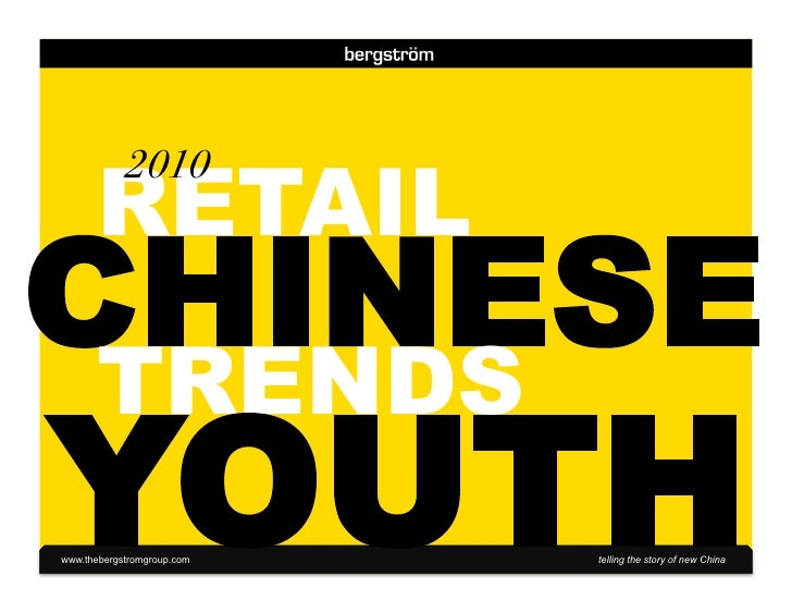 Top 10 Retail Trends of 2010