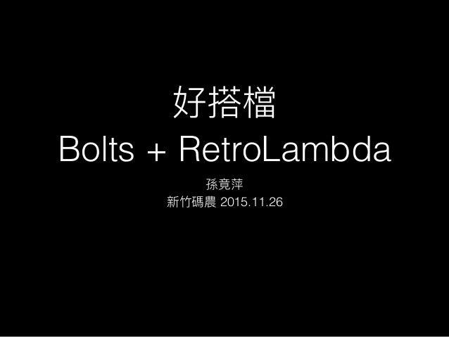Bolts + RetroLambda 2015.11.26