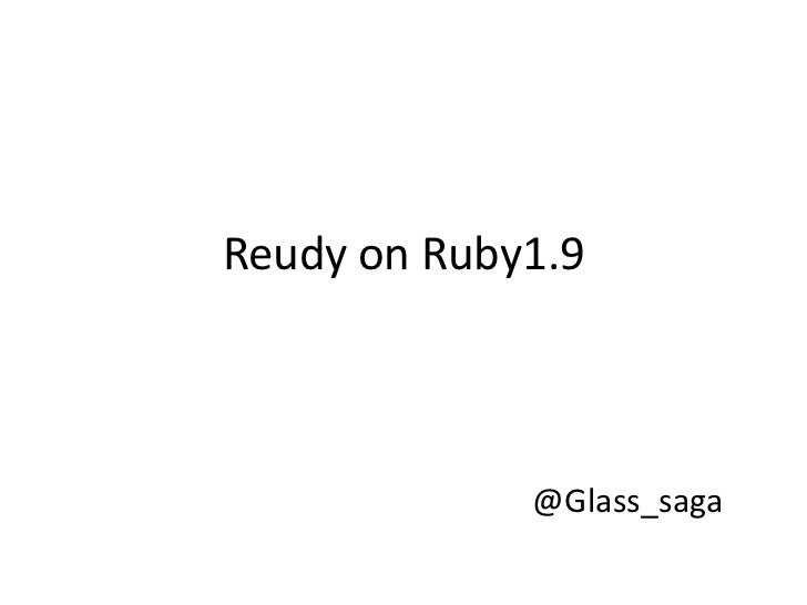 Reudy on Ruby1.9             @Glass_saga
