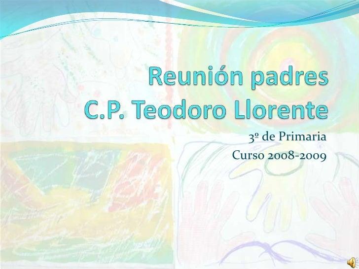 3º de Primaria Curso 2008-2009