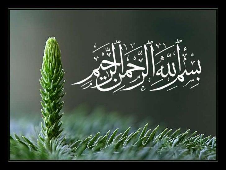 """""""GROUP"""" Hira Nasir Aniqa Ghaffar Dur-e-Saman Samreen Shahid Maryum Khalid"""