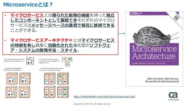 5 Microserviceとは? • マイクロサービスとは限られた範囲の機能を持った独立 したコンポーネントとして展開できそれぞれのマイクロ サービスはメッセージベースの通信で相互に接続できる ことができる。 • マイクロサービスアーキテクチ...