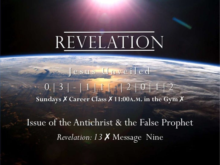 Rev #9 rev 13 slides 031112