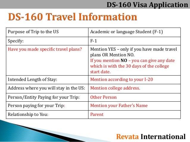 ds-160 visa form pdf